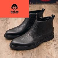 米乐猴 潮牌秋冬季高帮皮鞋男英伦马丁靴韩版靴男士短靴商务休闲鞋