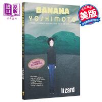 【中商原版】吉本芭娜娜:蜥蜴 英文原版 Lizard 日本小说 Banana Yoshimoto