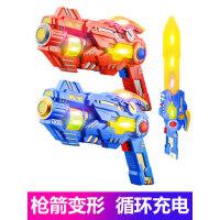 变形儿童玩具3-6周岁男孩玩具枪电动男童炝小孩宝宝声光音乐手枪