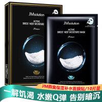 AHCB5玻尿酸精华液透明质酸控油面膜贴/5/片