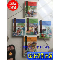 【二手旧书9成新】中国古代珍惜本小说2.4.6(8(含:天妃娘妈传,达磨出身传灯传,合?