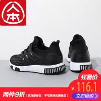 人本男鞋低帮韩版潮流运动休闲鞋 2019夏季新款黑色透气跑步鞋子