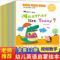 【赠送限量AI阅读器】买幼儿英语启蒙绘本10册赠送AI双语阅读器 升级版 AI慧读器儿童有声绘本阅读器学习机中英双语幼