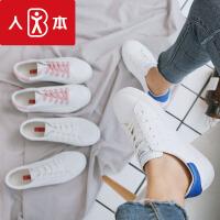人本平底皮面小白鞋女2018新款白色板鞋韩版百搭春季低帮休闲鞋子