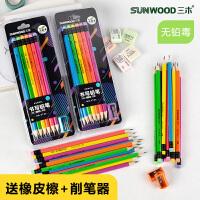 三木三角铅笔送橡皮擦学生用HB儿童写字用带削笔器小学生文具