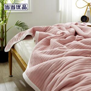 莫代尔夹棉空调被2x2.3m