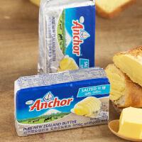 烘焙原料 Anchor安佳含盐黄油砖227g*4块 锡纸包装 动物黄油