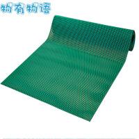 物有物语 防水地毯 塑料地垫地毯pvc防水垫六角镂空网格防滑脚垫卫生间泳池防滑垫浴室垫子