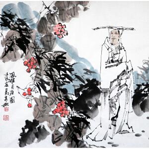 马寒松《风雅自在图》著名人物画家