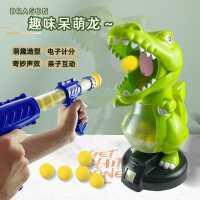 打小恐��玩具男孩仿真�游锇酝觚��和�空��恿Πl射�����模型6�q3