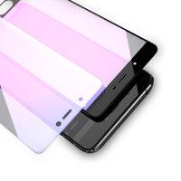 carkoci 小米5s钢化膜plus全屏覆盖 小米5s蓝光防摔透明手机膜非