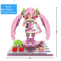 LOZ小颗粒钻石益智积木拼插拼装玩具公仔iblock fun 9534 9534