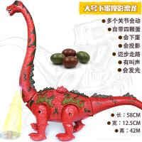 大号恐龙玩具模型下蛋投影仿真恐龙玩具长脖子腕龙儿童生日礼物