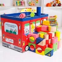 儿童宝宝桶装木质原木积木玩具男孩形状配对积木拼图1-3周岁