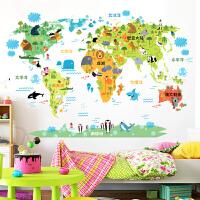世界地图装饰墙贴纸幼儿园教室宿舍寝室自粘墙纸贴画