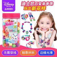 迪士尼珠子diy手工串珠儿童益智手链项链波普饰品串串珠女孩玩具
