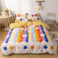 伊迪梦家纺 全棉四件套斜纹印花床单式 被套200x230cm高支高密纯棉床品套件1.5/1.8m米床kz38