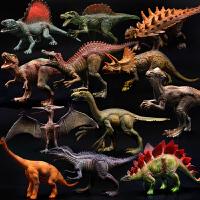 恐龙玩具套餐霸王龙化石仿真蛋模型动物龙蛋玩具男孩儿礼物