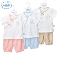 人之初汉服款宝宝短袖夏装薄款套装新生婴幼儿衣服男女纯棉空调服夏季款