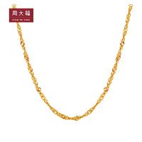 周大福 时尚水波链足金黄金项链(工费:88计价) F55476