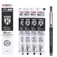 晨光文具 4196笔芯学生考试替芯大容量黑色0.5mm水笔芯MG-666专用中性笔芯盒装教师用红笔芯