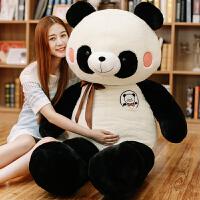 熊猫公仔 毛绒玩具抱枕女生玩偶布娃娃大号抱抱熊可爱送女友礼物