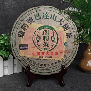 【7片】2010年 瑞聘号(巴达山大树茶)臻品普洱生茶 357g/片