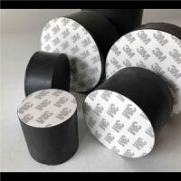家具增高垫圆形脚垫洗衣机垫桌脚柜脚沙发脚床脚垫高茶几增高垫块 (自粘)直径50mm 厚10mm