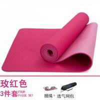 瑜伽垫初学者装备6mm地垫防滑仰卧起坐垫女子瑜珈健身垫三件套 6mm(初学者)