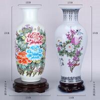 陶瓷器花瓶客厅摆件现代家居酒柜装饰品