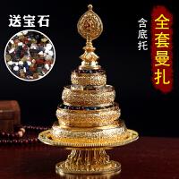 曼扎盘合金小号藏传佛教用品密宗佛堂供曼茶盘曼茶罗带托盘送宝石