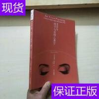 [二手旧书9成新]弗洛伊德,性学与爱情心理学