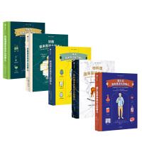 �食生活新提案系列(套�b共5�裕┤饬侠�+威士忌+啤酒+�u尾酒 +奶酪 吉雷克�W��� 等著 美食百科式�D�� 中信出版社�D��