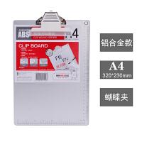 晨光铝合金A4防滑书写夹板书写阅读写字垫板金属材质夹线型A5板夹蝴蝶夹文件夹板资料夹
