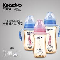 婴儿奶瓶带吸管 奶瓶PPSU高温宽口径奶瓶