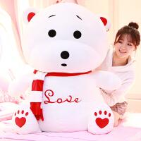 可爱抱抱熊毛绒玩具熊可爱抱枕公仔女孩布娃娃玩偶礼物