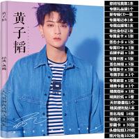 EXO黄子韬写真集新专辑还来得及Black White周边签名海报明信片