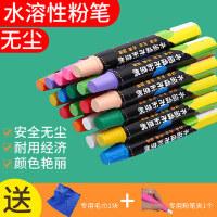 无尘粉笔儿童无毒教师家用水溶性粉笔幼儿园涂鸦画画彩色粉笔黑板笔环保安全无毒白色粉笔彩色粉笔无粉尘无害