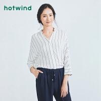 【4.4-4.6 1件3折】热风女士竖条纹衬衫F03W8204