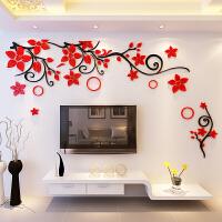 沙发电视背景墙贴纸温馨装饰亚克力花藤水晶3D立体墙贴画客厅卧室 超