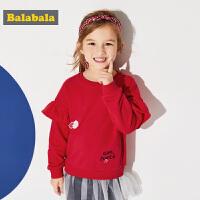 巴拉巴拉童装女童长袖T恤中大童卫衣甜美春秋2018新款儿童套头衫