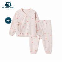 【1件5折】迷你巴拉巴拉婴童和尚服内着套装春秋款宝宝新生儿柔软保暖两件套