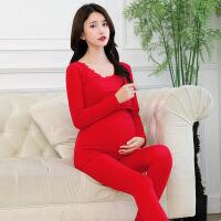 孕妇横开哺乳秋衣秋裤套装 产妇修身保暖内衣加绒加厚 均码