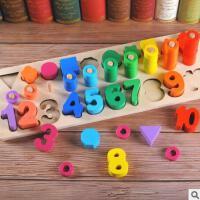 蒙氏三合一儿童数学算术教具幼儿园数字加减法益智早教学习板玩具
