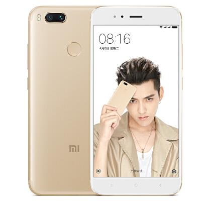 小米(MI)小米5X 全网通 移动联通电信4G手机 双卡双待5.5英寸,光学变焦双摄,8核处理器。