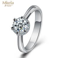 梦克拉Mkela PT950铂金钻石戒指 缘分 结婚求婚钻戒