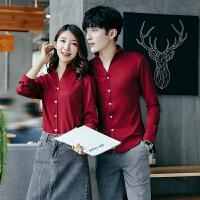 新款秋季长袖衬衣纯色村忖寸衫衬衫立领男女情侣装打底衫酒红色工