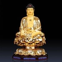 佛具 阿弥陀佛佛像 纯铜鎏金居家供奉家用西方三圣三宝佛摆件 41厘米阿弥陀佛