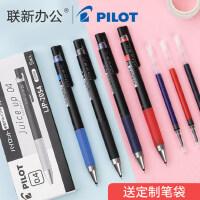 日本pilot百乐按动式中性笔juice up组合套装升级版果汁笔LJP-20S40.4红黑蓝色可替换芯0.3