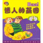 迷人的基因――脑界大开[加]辛西亚・普来特・尼克森(Cynthia Pratt Nicolson)北京出版社97872